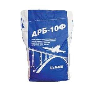 arb-10-f