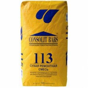 consolit-bars-113
