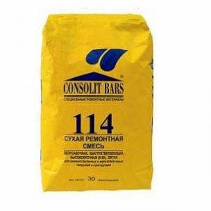 consolit-bars-114
