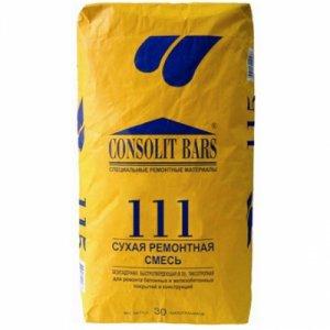 consolit-bars-115