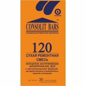 consolit-bars-120