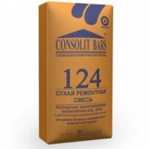 consolit-bars-124