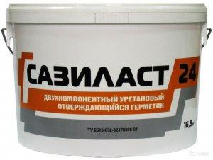sazilast-24