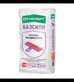 bazsilk-t30