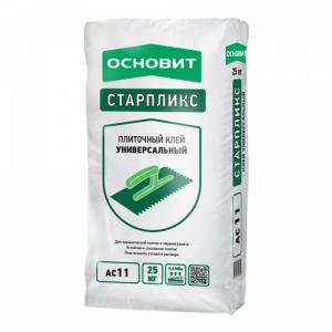 ctarpliks-t11