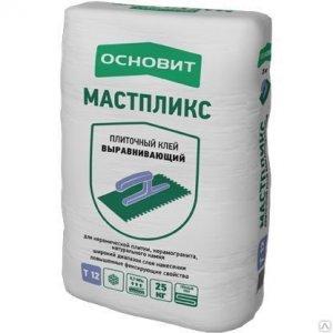 mastpliks-t12