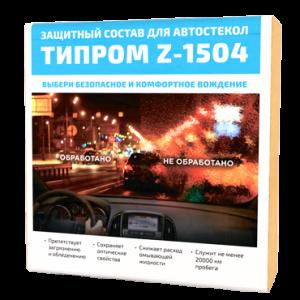 antidozhd-tiprom-z-1504