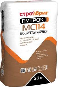 kirpirok-ms-110f