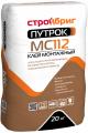 putrok-ms-112f